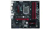 Плата Supermicro C7B250-CB-ML рассчитана на компактные системы с чипом Intel Kaby Lake